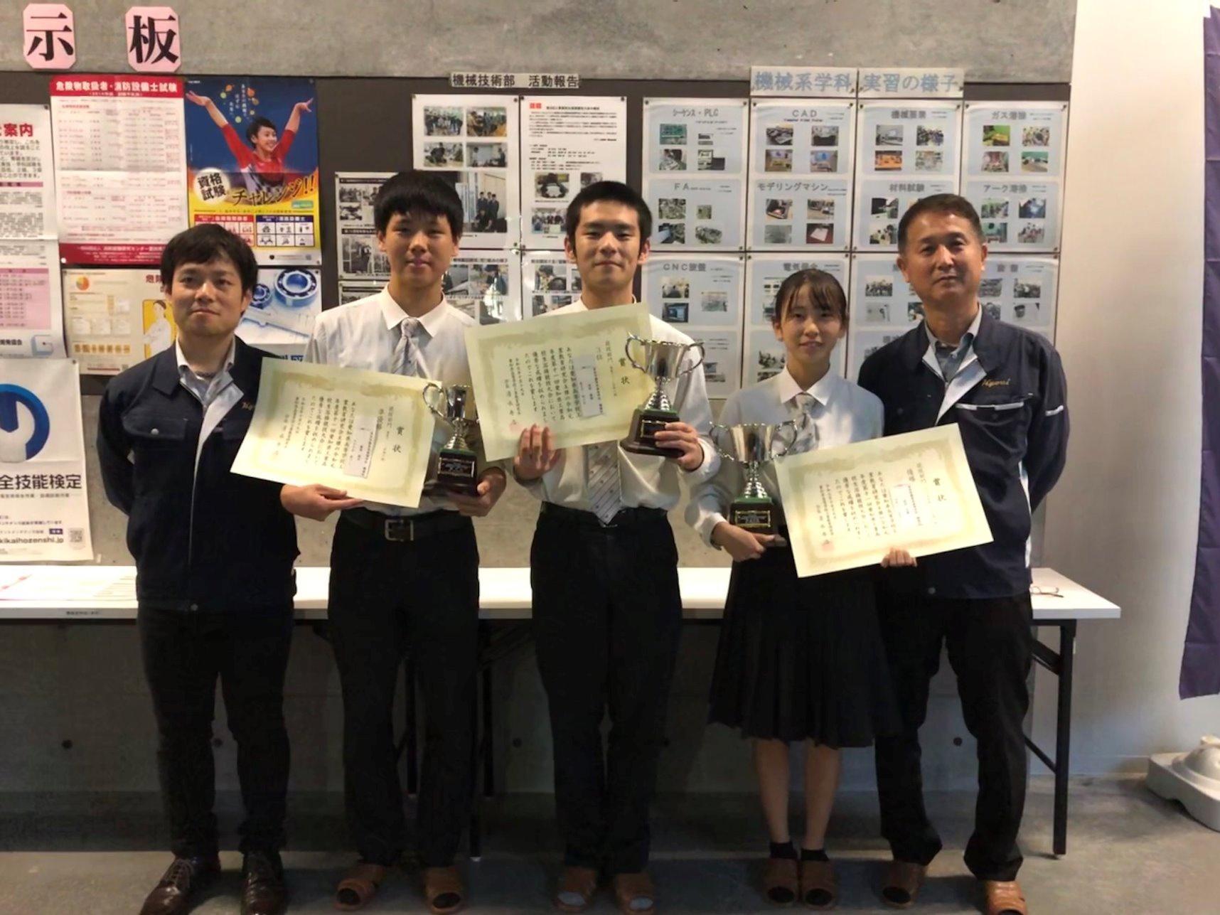 学院 名古屋 専門 学校 高等 課程 工